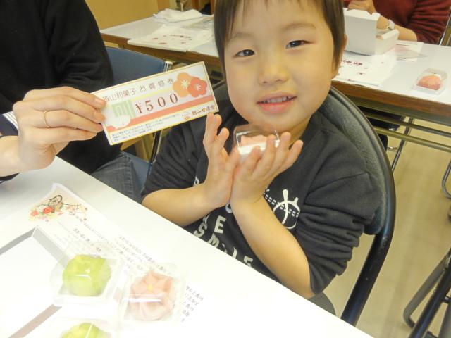 http://www.koshiyamakanseido.jp/wagashi_photo/DSC02611.JPG