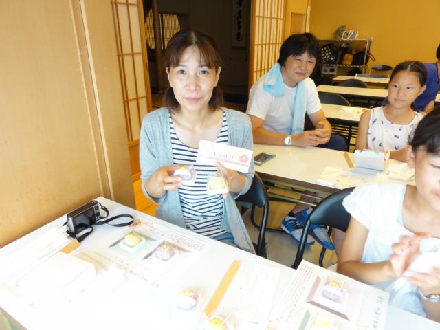http://www.koshiyamakanseido.jp/wagashi_photo/DSC02986.JPG