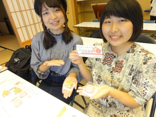 http://www.koshiyamakanseido.jp/wagashi_photo/DSC03023.JPG