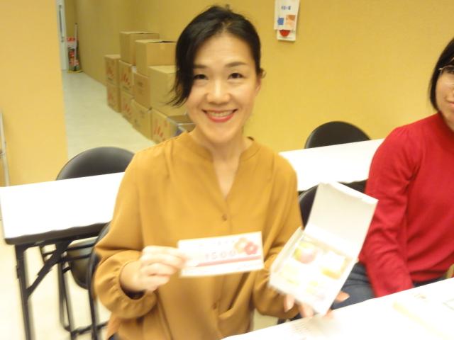http://www.koshiyamakanseido.jp/wagashi_photo/DSC03091.JPG